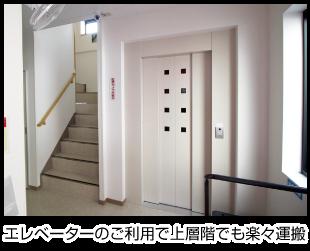 ライゼボックス(室内型トランクルーム)のエレベーター