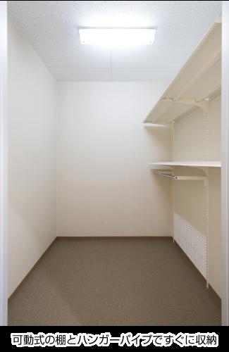 ライゼボックス(室内型トランクルーム)の室内